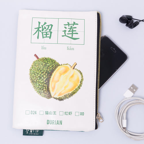 Durian Pouch