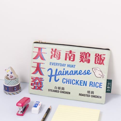 Chicken Rice Pouch