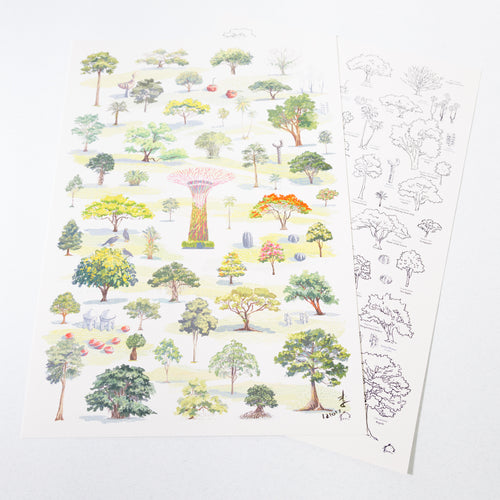 Trees of Singapore A3 Print