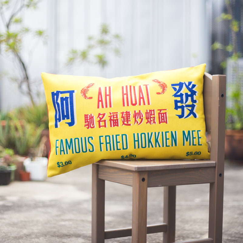 Hokkien Mee Cushion Cover