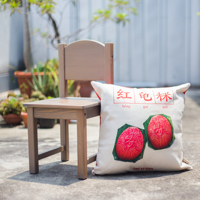 Ang Ku Kueh Cushion Cover