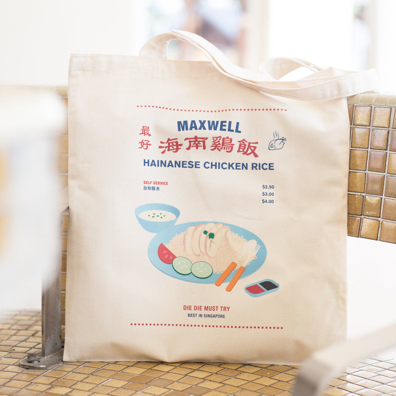 Chicken Rice Tote Bag