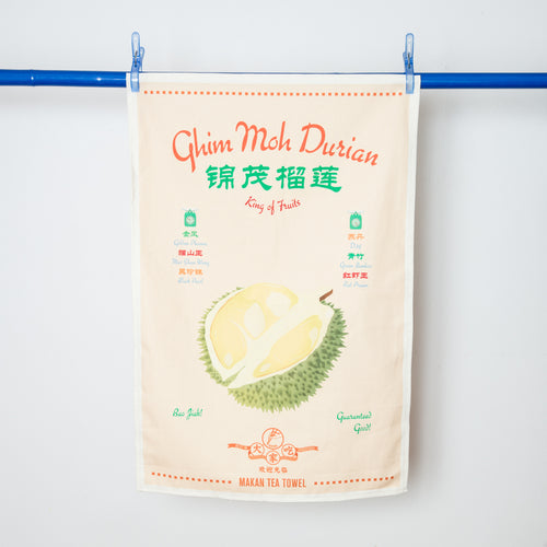 Durian Tea Towel
