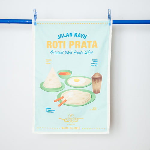 Prata Tea Towel