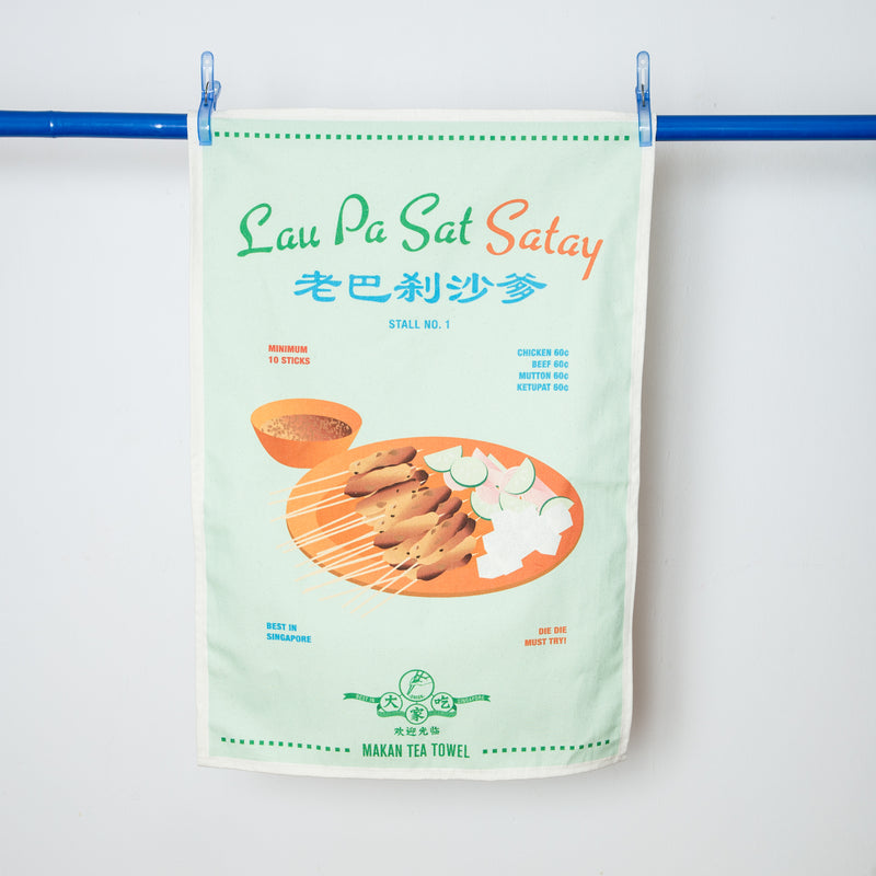 Satay Tea Towel
