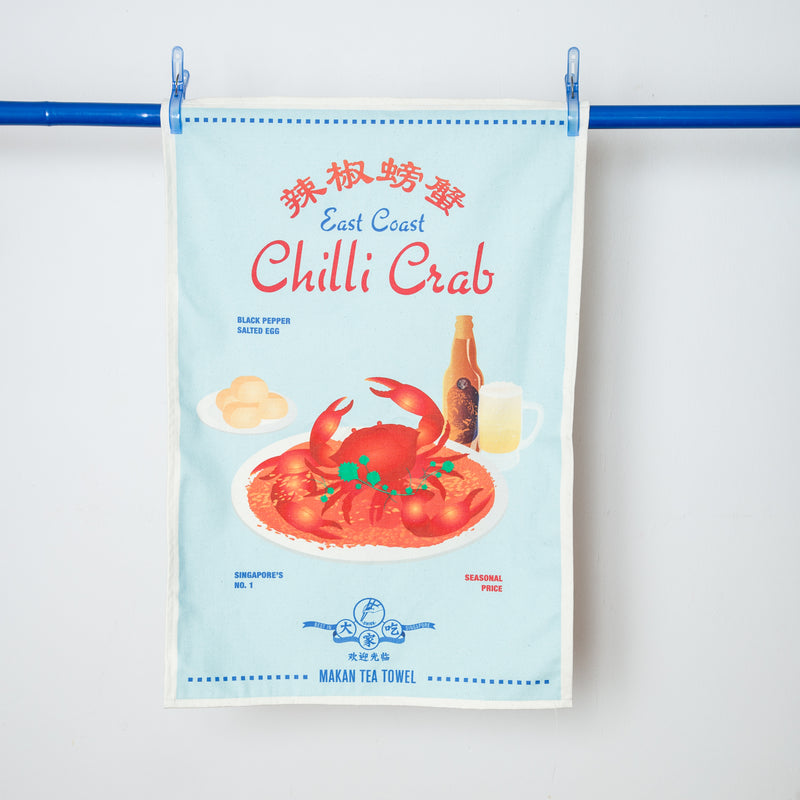 Chilli Crab Tea Towel