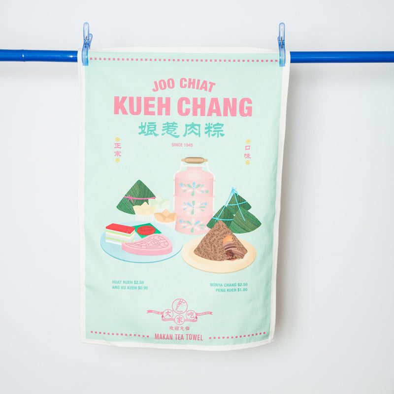 Kueh Tea Towel