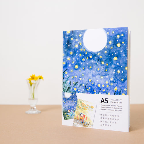 Fireflies Moon 2018/2019 Planner