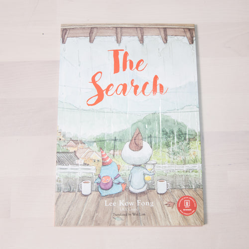 The Search Book (English)