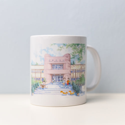 光明前程 On the Bright Path, On the Right Way Mug
