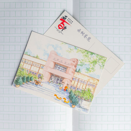 Hwa Chong 100 Postcard Set