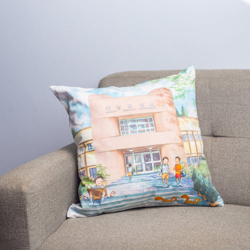 光明前程 On the Bright Path, On the Right Way Cushion Cover