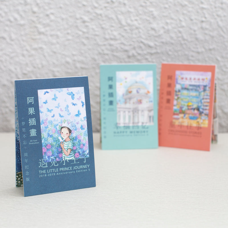 The Little Prince Journey Postcard Set
