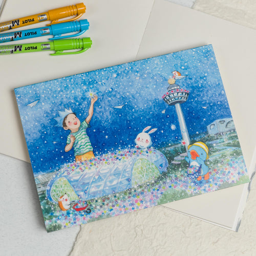 Twinkling Jewel 8.90 Notebook