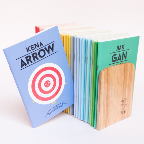 Kena Arrow Notebook