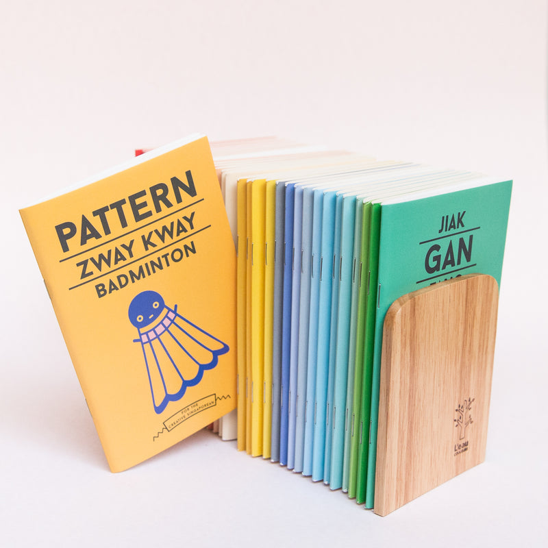 Pattern Zway Kway Badminton Notebook
