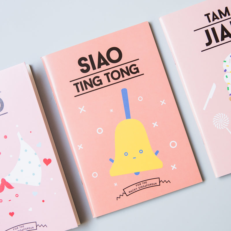 Siao Ting Tong Notebook