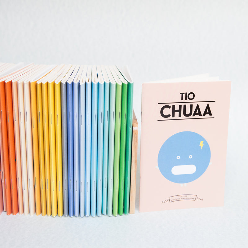 Tio Chua Notebook