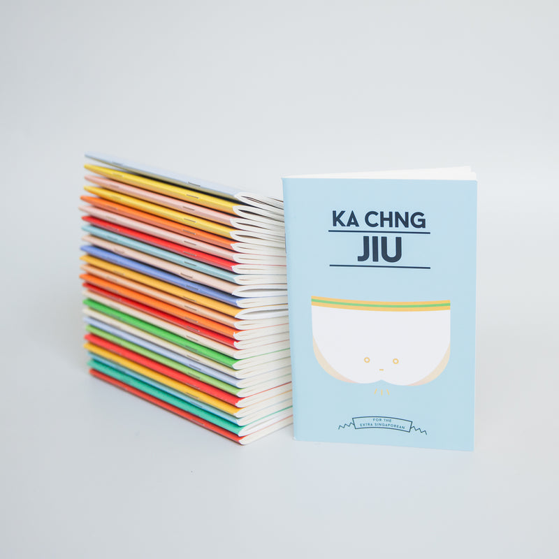 Ka Chng Jiu Notebook