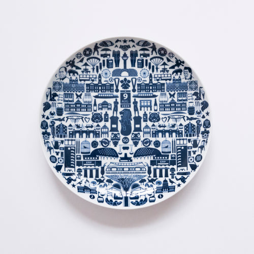 *NEW* One Singapore Porcelain Plate (24cm) 2020 Edition
