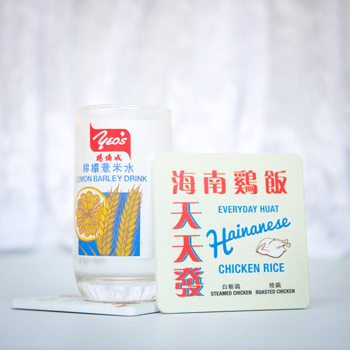 Chicken Rice Coaster