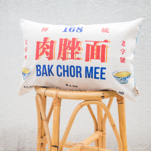 Bak Chor Mee Cushion Cover