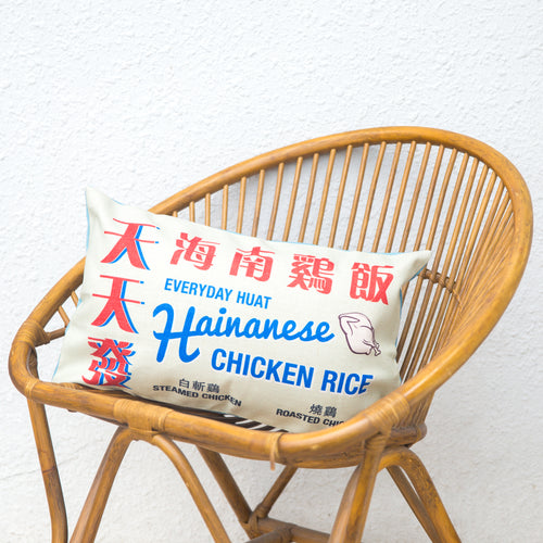 Chicken Rice Cushion Cover