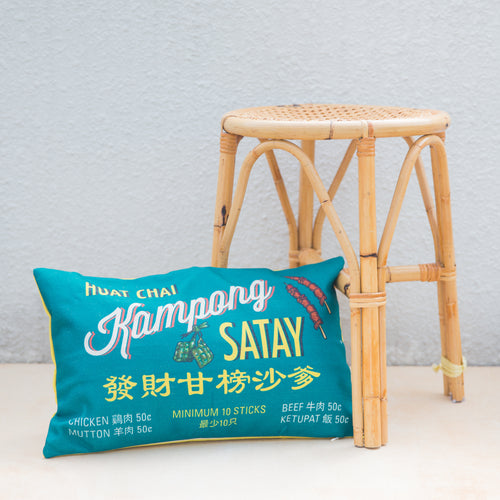 Satay Cushion Cover