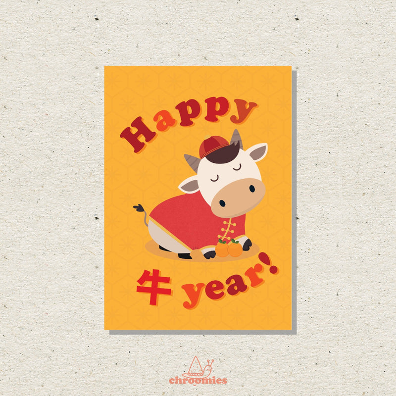 Happy Niu Year! Greeting Card