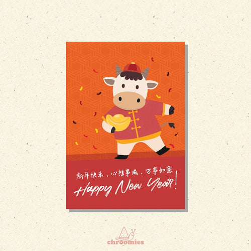 CNY Greetings Greeting Card