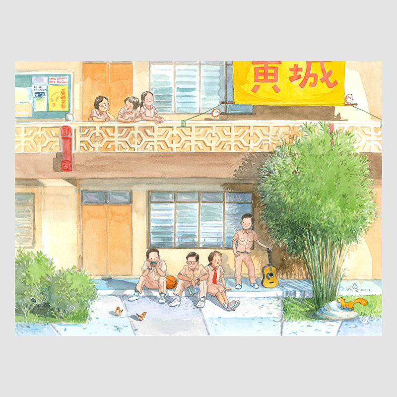 [Pre-Order] 悠悠黄城 Youthful Years at Hwa Chong Canvas Stretch Print