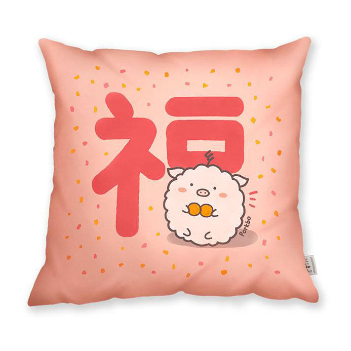 Happiness Porkbo Cushion Cover