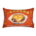 Fish Head Curry Cushion Cover