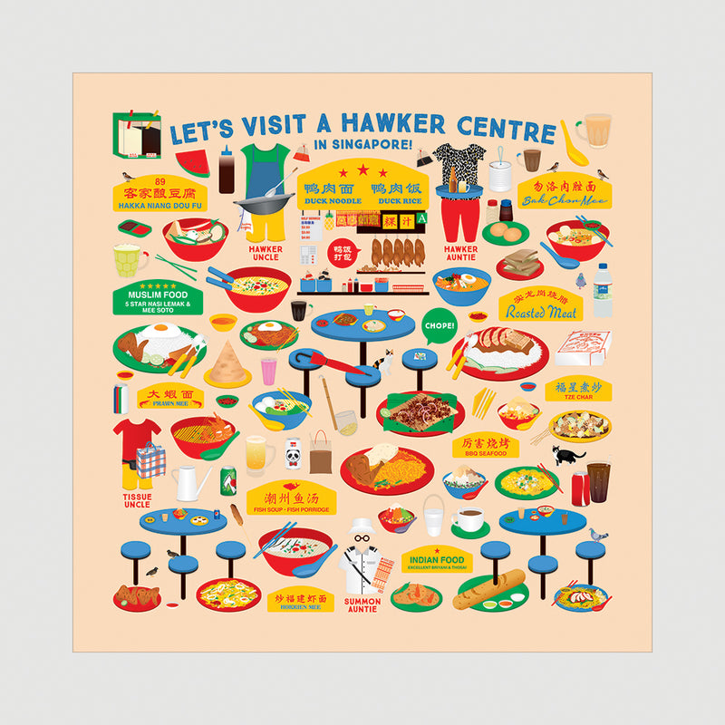(PRE-ORDER) Let's Visit a Hawker Centre Beeswax Food Wrap