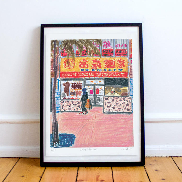 King's Noodle Print *Limited Edition*