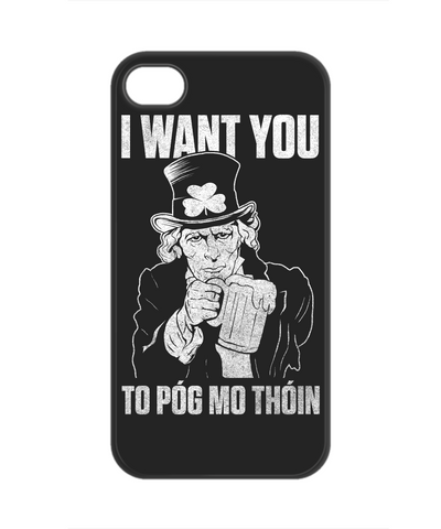 I Want You To... - Phone Case