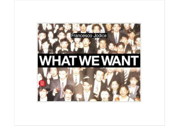 What We Want : Landscape as a Projection of People's Desires