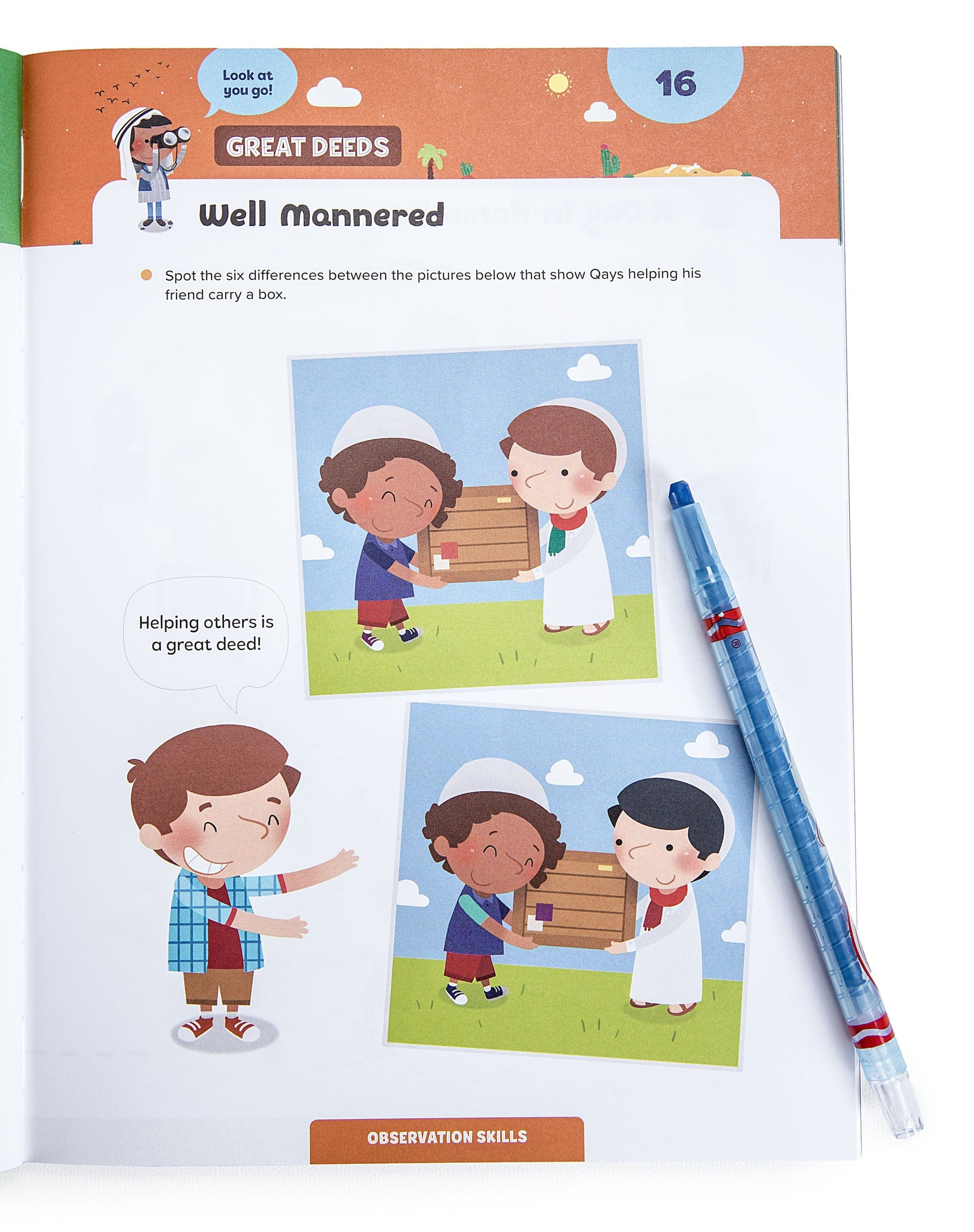 Ramadan Activity Book (Little Kids) - Learning Roots
