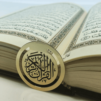quran bookmark for sale