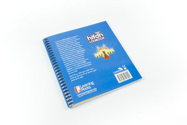 Hifdh Logbook - Learning Roots