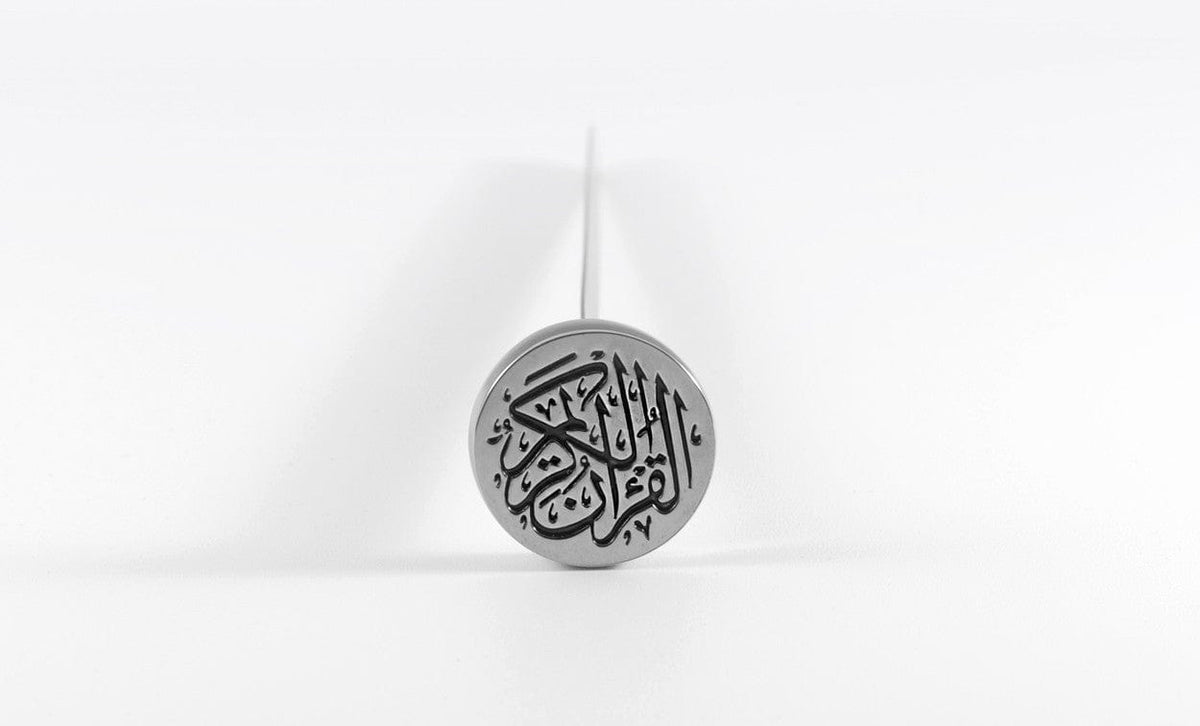 Quran Pin - Learning Roots