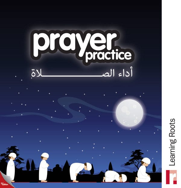 Prayer Practice - Learning Roots