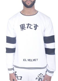 White Chi ELV Jumper
