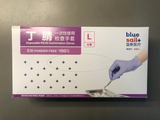 Nitrile Gloves (Powder Free, Latex Free, Top Quality) - Selling at Cost