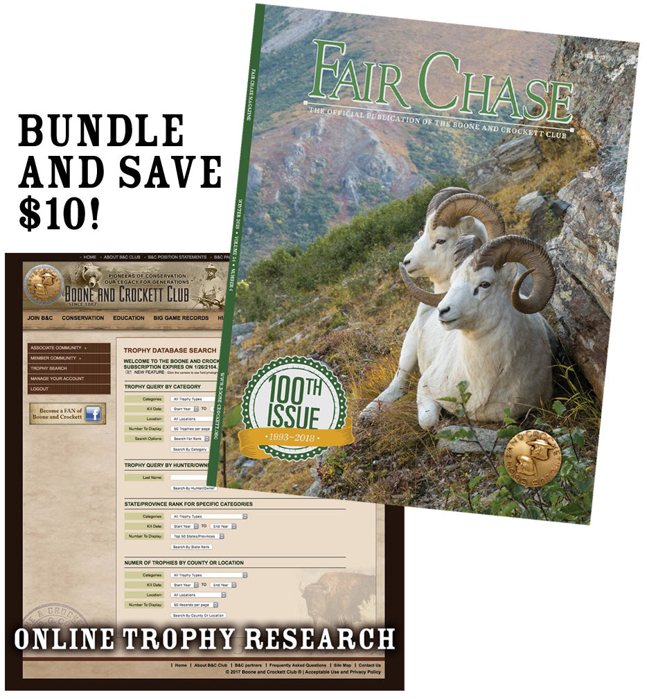 Trophy Search - B&C Associate Bundle - Save $10