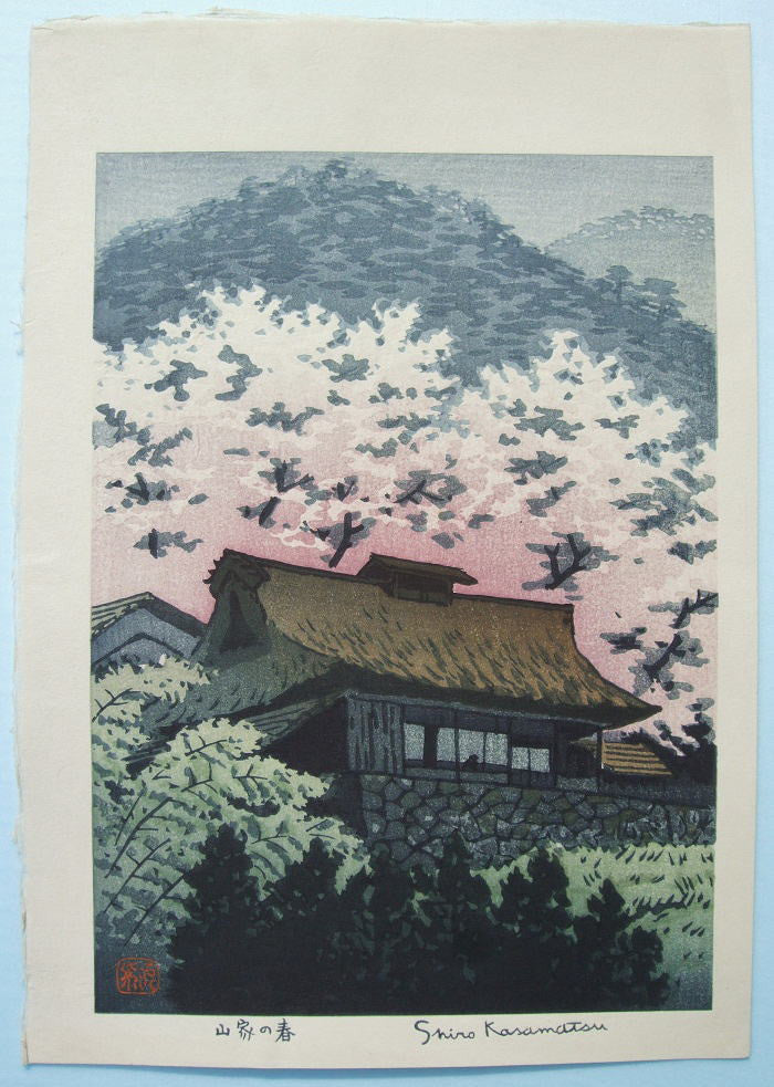Sanka no Haru  (Mountain Cottage in Spring)