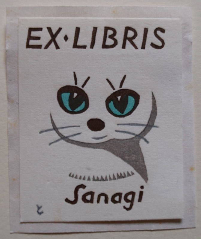 """White Cat "" EX-LIBRIS - SAKURA FINE ART"