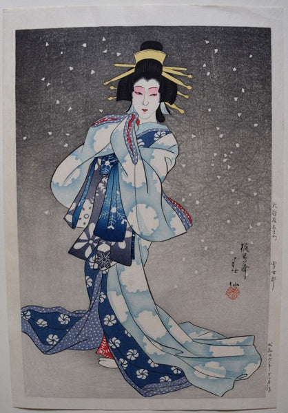 Otani Tomoemon Yukijiro  (Otani Tomoemon as the Sprit of Snow) - SAKURA FINE ART