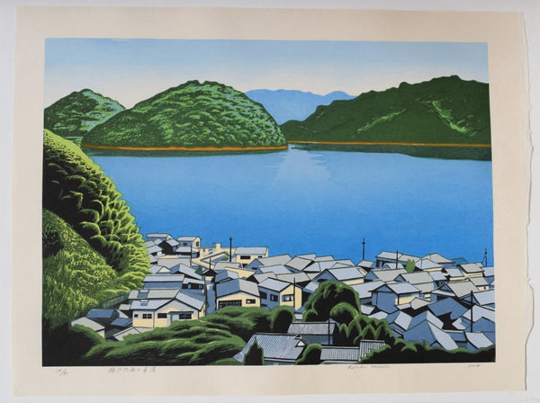 Setonaikai no Shuraku  (Houses of an Island in the Seto Inland Sea)