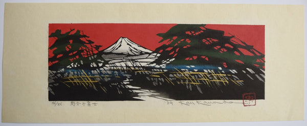 Nowake Fuji (A Strong Wind at Mt. Fuji ) - SAKURA FINE ART